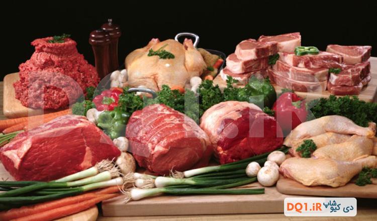 مزاج گوشت حیوانات